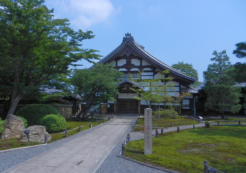 Kyoto Kodaiji temple