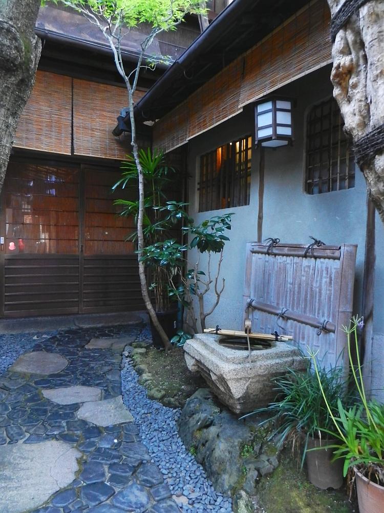 Kyoto Restaurant courtyard.