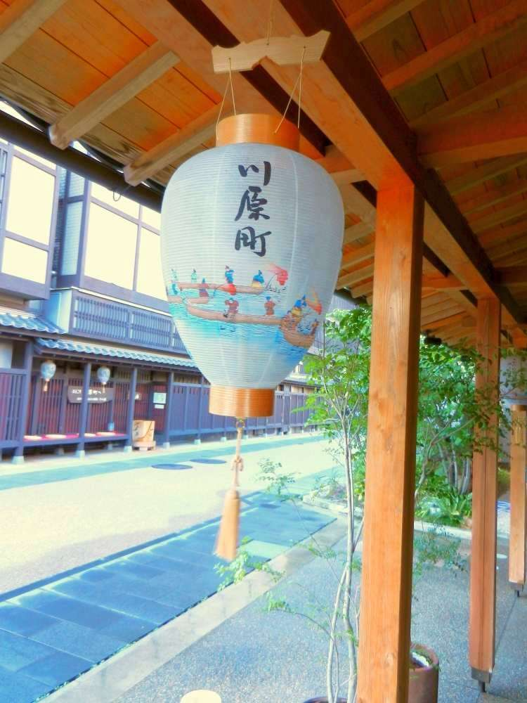 A Gifu lantern decorated with a scene depicting the ukai