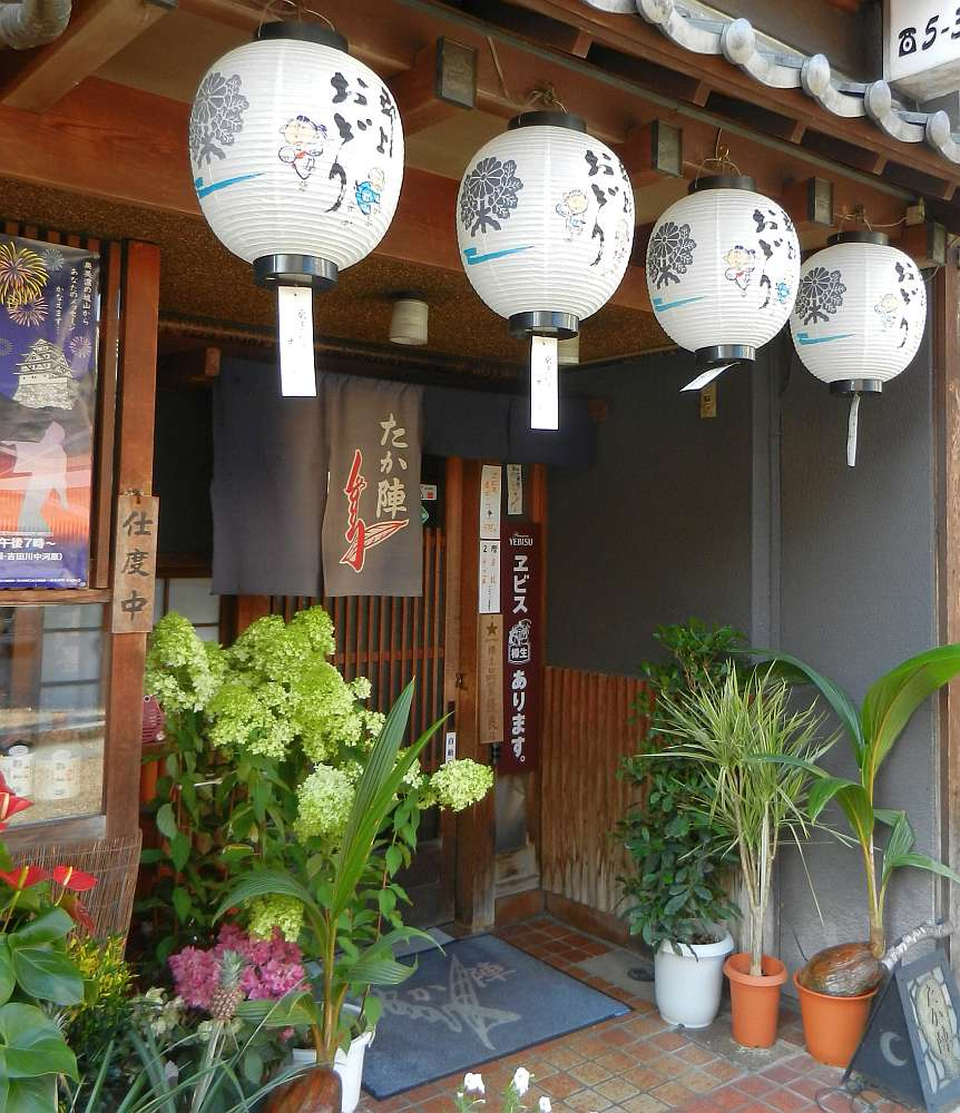 Hida beef restaurant closed