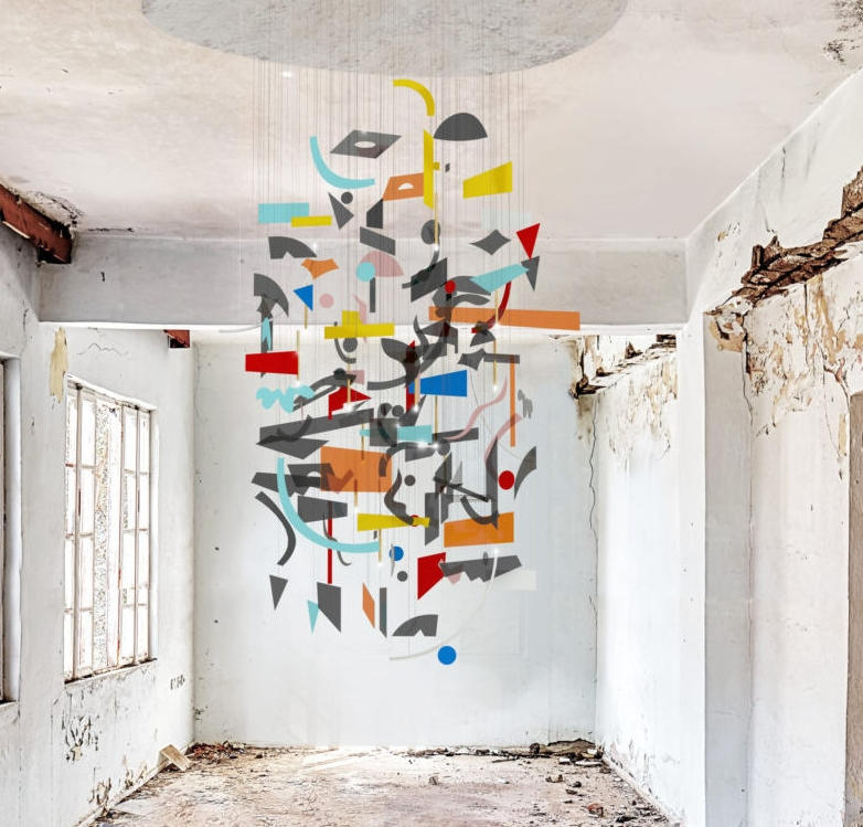 Chandelier in a jumble of colorful silhouettes